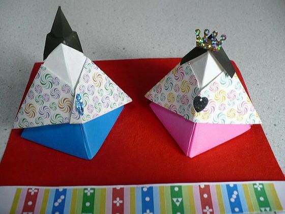 クリスマス 折り紙 雛人形 折り紙 : divulgando.net