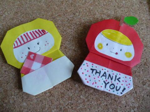 クリスマス 折り紙 折り紙 手紙 簡単 : rsntnt.blog.so-net.ne.jp