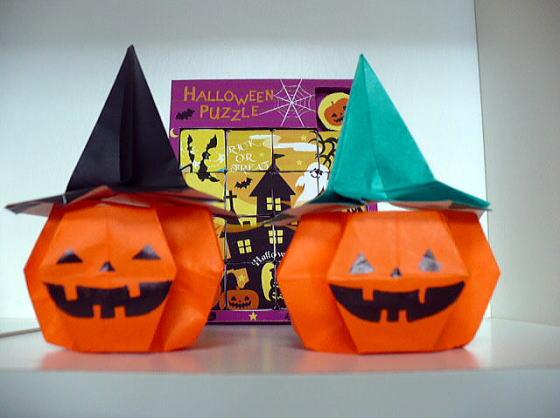 クリスマス 折り紙 折り紙 ハロウィン かぼちゃ : matome.naver.jp