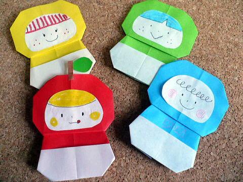 クリスマス 折り紙 折り紙 手紙 : rsntnt.blog.so-net.ne.jp